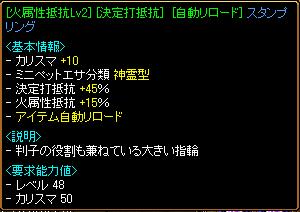 狩り指6.png