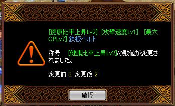 再構成.png