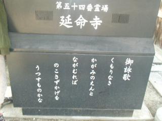 BLOGお遍路0038.JPG