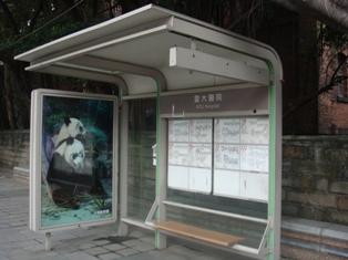 2010 春台北 40.JPG