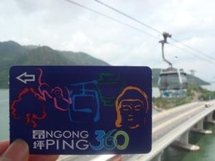 2010 夏香港 49.JPG