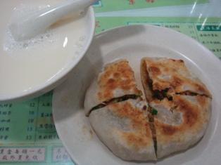 2010 夏香港 22.JPG