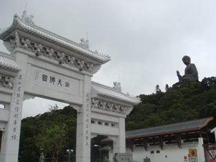 2010 夏香港 55.JPG