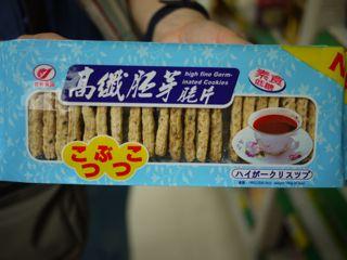 シドニーマーケット4.jpg