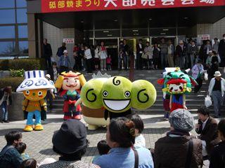 2011 砥部焼祭1.jpg
