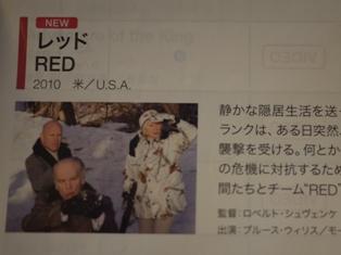 2011 シドニー134.JPG