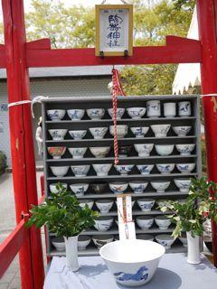 2011 砥部焼祭3.jpg