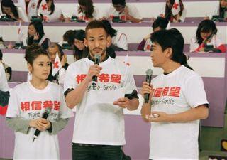 台湾チャリティ1.jpg