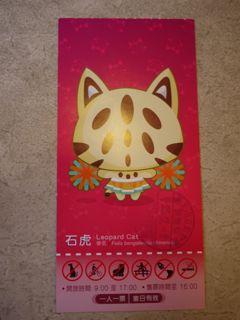 台北動物園2.jpg