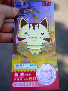 台北動物園3.jpg