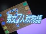 2010 9月24.JPG