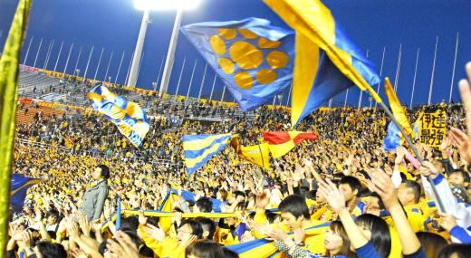 2009年天皇杯準決勝!vs G大阪戦!