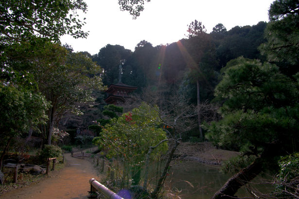 永承 - Eishō (Heian period)