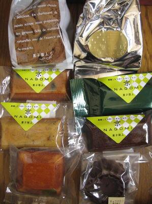 京都 お土産編 3 菓子職人 | 普通のブログ - 楽天ブログ