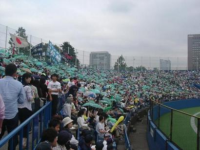 tokyoondo