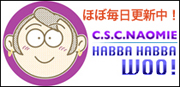 c.s.cナオミ