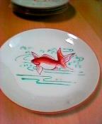 金魚のお皿