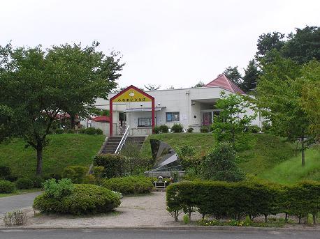 動物愛護センター/千葉県 - pref.chiba.lg.jp