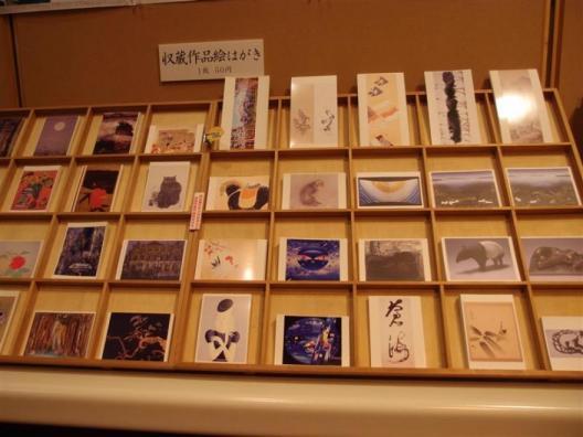20110730絵葉書売り場