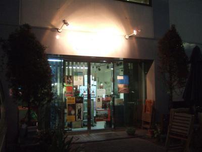 20071207木の葉画廊(神田)