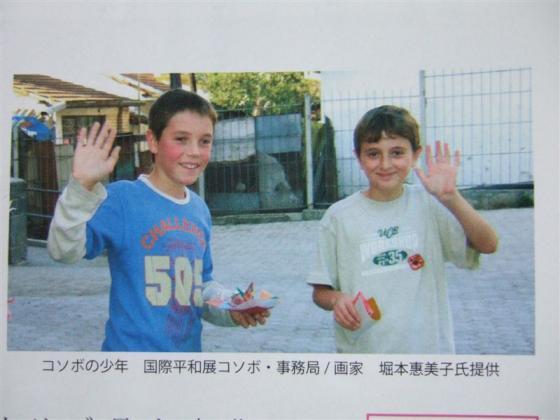 20100501コソボの少年