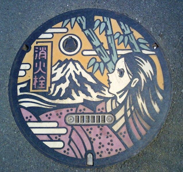 富士市マンホール2