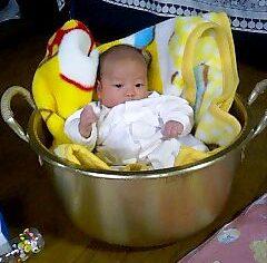 嬰児籠 | 北川整体療術院 - 楽天...