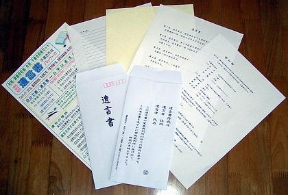 yuigon-kit-2.JPG