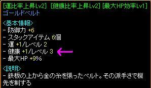 再構成代行1.JPG