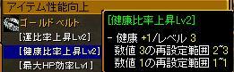 再構成代行2.JPG