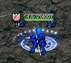 Lv400.JPG