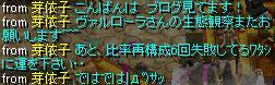ブログ見てます.JPG