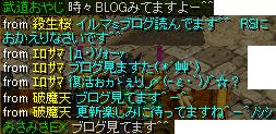 ブログみました~.JPG
