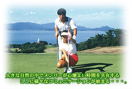 高松ゴルフサービス