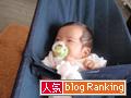 人気ブログランキングバナー3.jpg