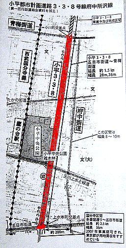 338号道路計画図