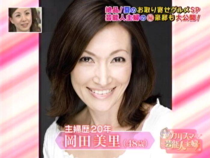 岡田美里さん豪邸 カリスマ主婦モデル | サプライズ えなりかずきの ...