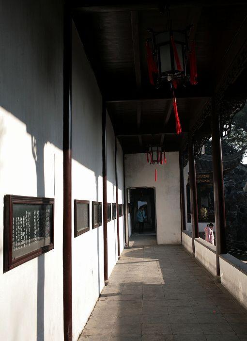 suzhou23.jpg