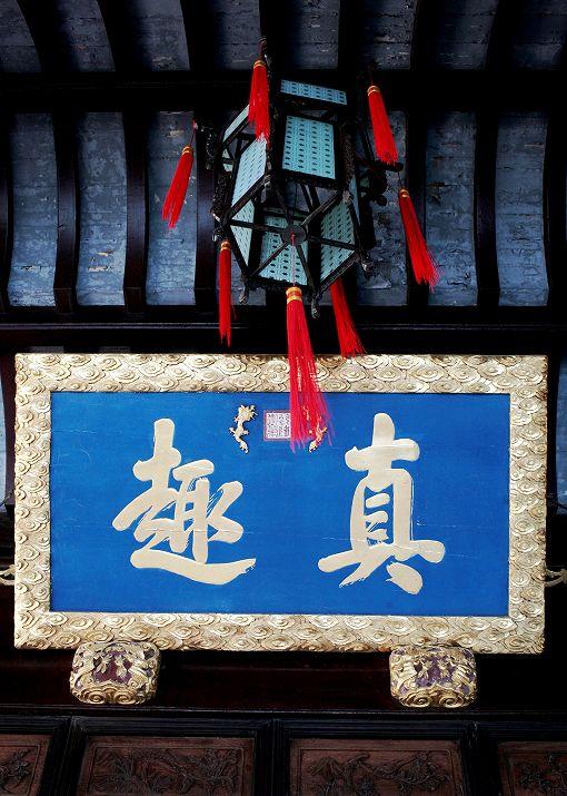 suzhou25.jpg