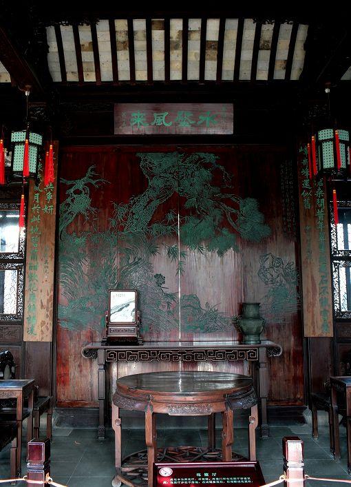suzhou32.jpg