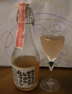 無添加 生ワイン ロゼ♪