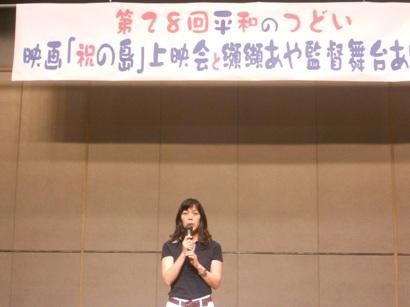 4634舞台挨拶.JPG