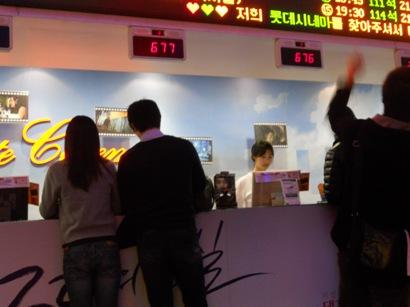 959映画館.JPG
