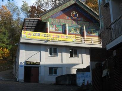 1827お寺.JPG