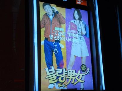 967映画よん.JPG
