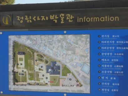 2077チョンリンサ博物館.JPG