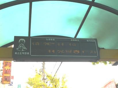 694バス掲示板.JPG