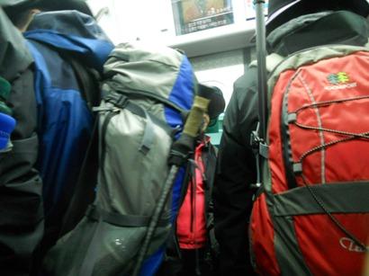 1996ハイキングの人たち.JPG