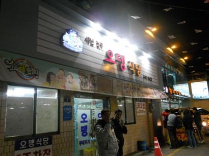 1999おでん食堂.JPG