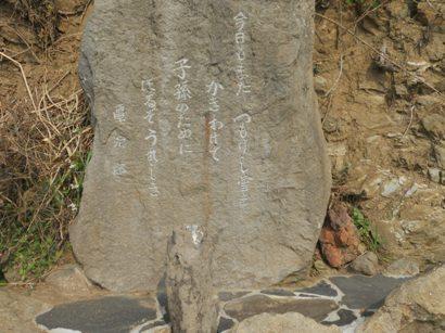 3366平さんの碑.JPG